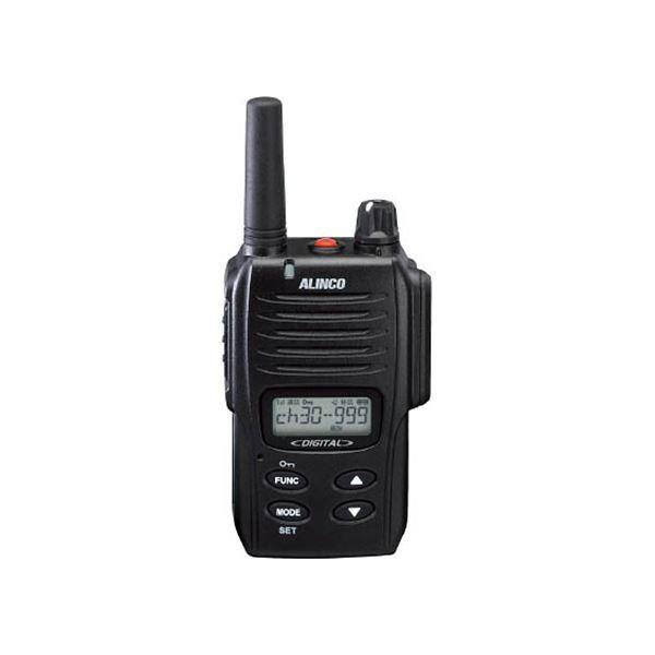 アルインコデジタル登録局無線機1Wタイプ大容量セット DJDP10B 1台