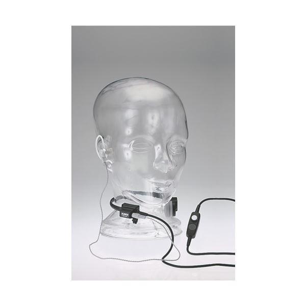 アルインコ 業務用咽喉マイクEME39A 1個