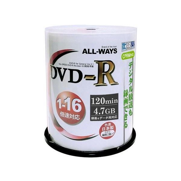 ALLWAYS DVD-R16倍速100枚パック(CPPM) 〔5個セット〕 ACPR16X100PW×5P