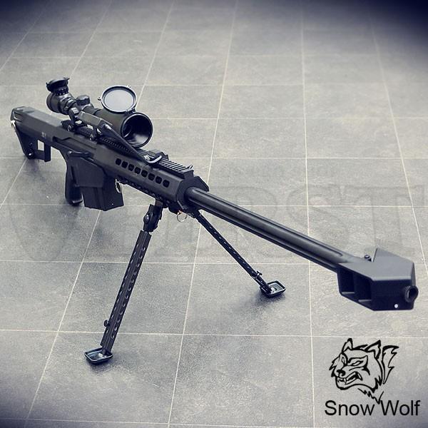 対物 狙撃 銃