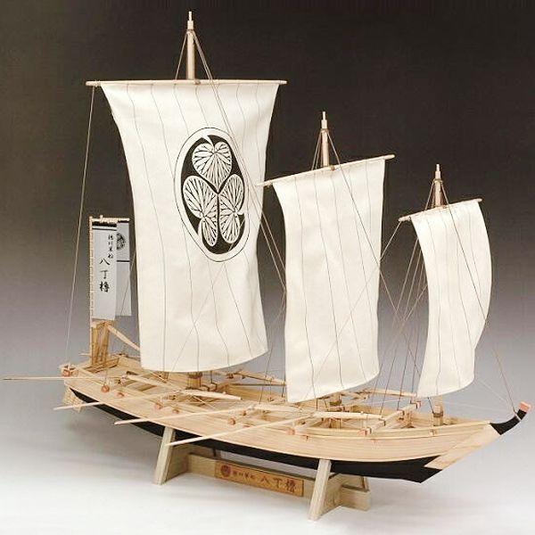 【17日最大29.5%還元】 (取寄品) ウッディジョー 木製模型 1/24 八丁櫓 natuyasumi スケールモデル 船 船舶 帆