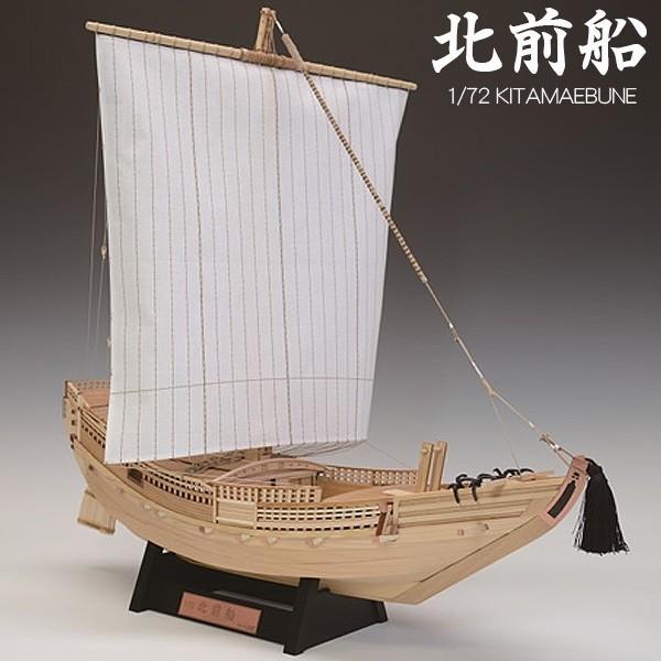 【17日最大29.5%還元】 (取寄品) ウッディジョー 木製模型 1/72 北前船 精密 上級者向け WoodyJOE
