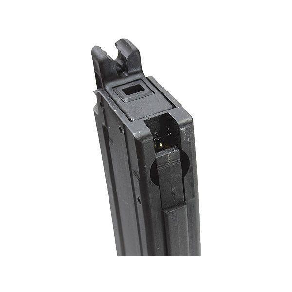 ガスガン マガジン MP7A1 東京マルイ 4952839149343(18grp)|first-jp|03