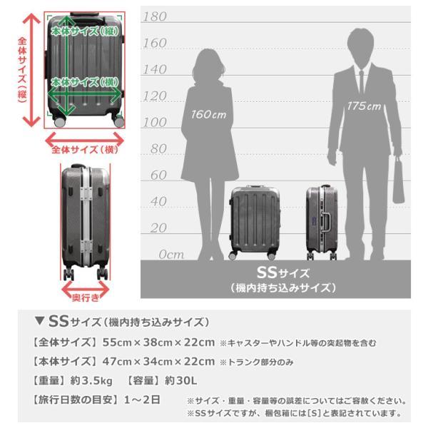 キャリーケース  機内持ち込み スーツケース キャリーバッグ SS サイズ  深溝フレーム Wキャスター TSAロック first-shop 12