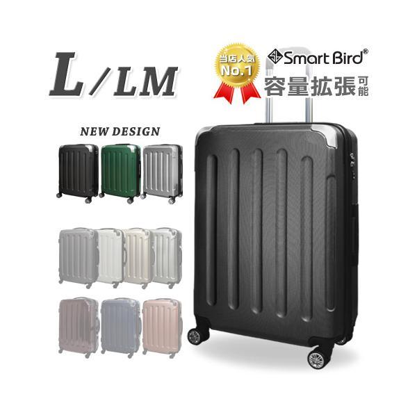 スーツケース セミ大型 LMサイズ 超軽量 TSAロック キャリーケース キャリーバッグ キャリーバック|first-shop