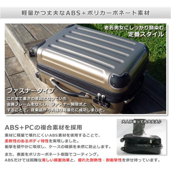 スーツケース セミ大型 LMサイズ 超軽量 TSAロック キャリーケース キャリーバッグ キャリーバック|first-shop|02
