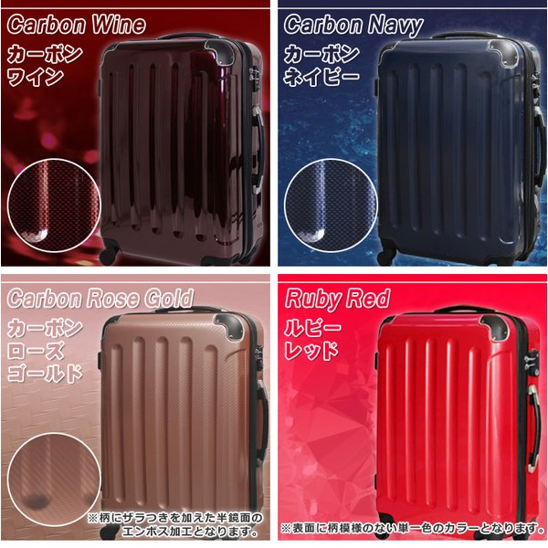 スーツケース セミ大型 LMサイズ 超軽量 TSAロック キャリーケース キャリーバッグ キャリーバック|first-shop|10