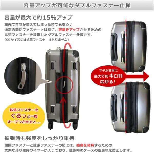スーツケース キャリーバッグ 大型 L/LMサイズ キャリーバック 人気超軽量 5780/6262シリーズ|first-shop|05