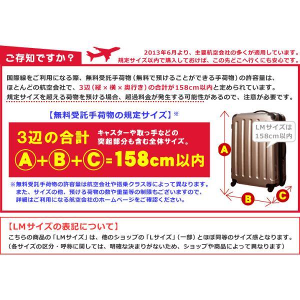 スーツケース セミ大型 LMサイズ 超軽量 TSAロック キャリーケース キャリーバッグ キャリーバック|first-shop|08