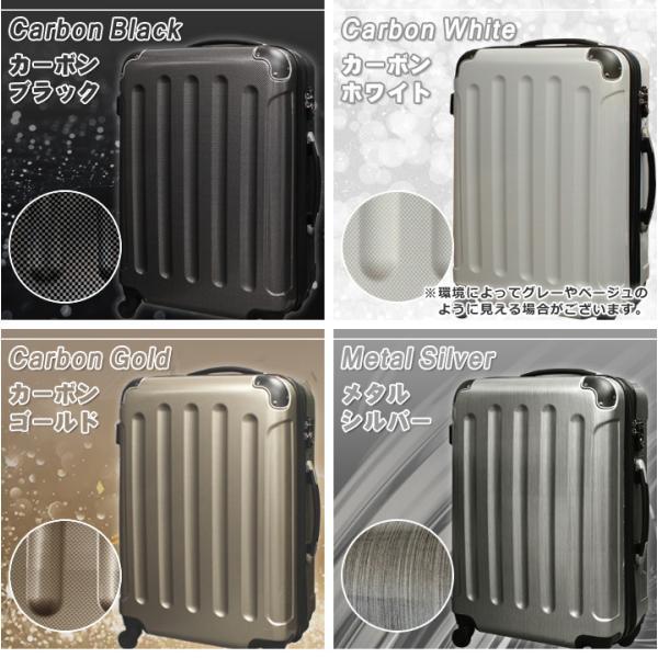 スーツケース セミ大型 LMサイズ 超軽量 TSAロック キャリーケース キャリーバッグ キャリーバック|first-shop|09