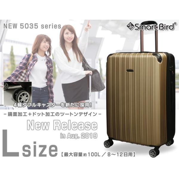 スーツケース Wキャスター キャリーバッグ 大型 Lサイズ キャリーバック 超軽量 5035シリーズ first-shop 02