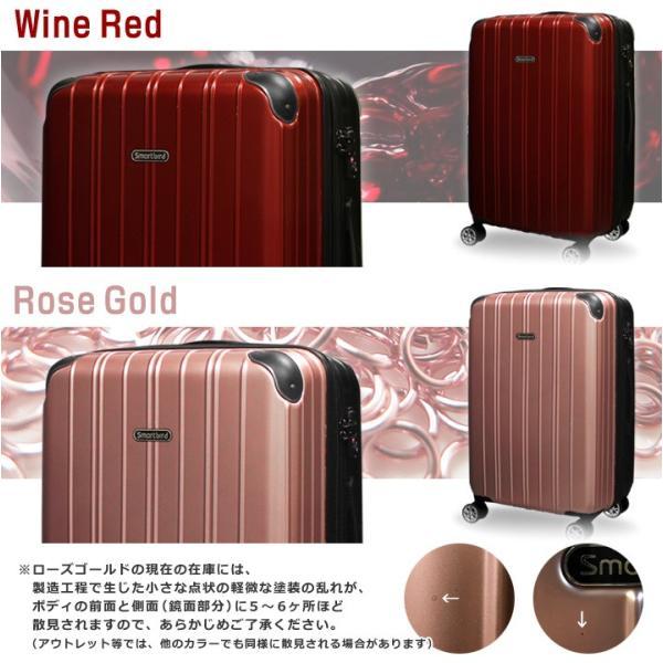 スーツケース Wキャスター キャリーバッグ 大型 Lサイズ キャリーバック 超軽量 5035シリーズ first-shop 10