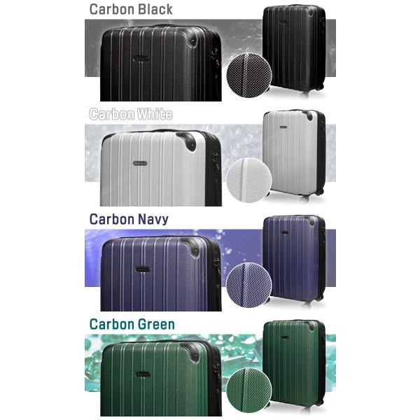 スーツケース Wキャスター キャリーバッグ 大型 Lサイズ キャリーバック 超軽量 5035シリーズ first-shop 11