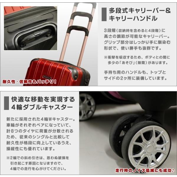 スーツケース Wキャスター キャリーバッグ 大型 Lサイズ キャリーバック 超軽量 5035シリーズ first-shop 04