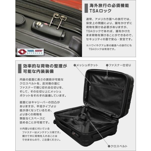 スーツケース Wキャスター キャリーバッグ 大型 Lサイズ キャリーバック 超軽量 5035シリーズ first-shop 06