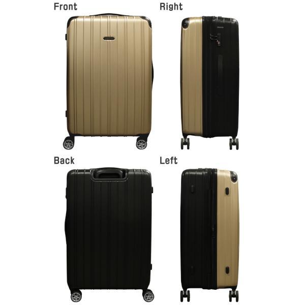 スーツケース Wキャスター キャリーバッグ 大型 Lサイズ キャリーバック 超軽量 5035シリーズ first-shop 07