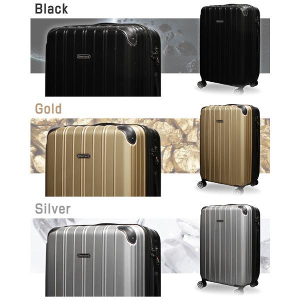 スーツケース Wキャスター キャリーバッグ 大型 Lサイズ キャリーバック 超軽量 5035シリーズ first-shop 09