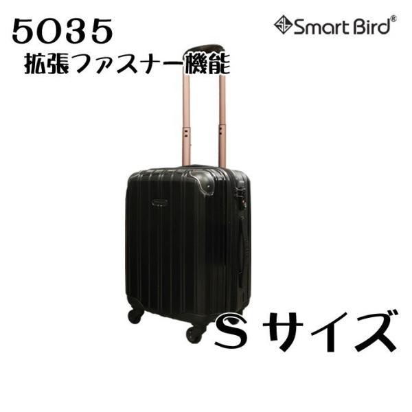 スーツケース キャリーバッグ 小型 Sサイズ キャリーバック 超軽量 5035シリーズ|first-shop