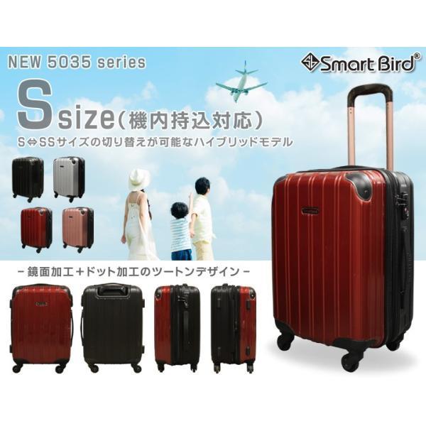 スーツケース キャリーバッグ 小型 Sサイズ キャリーバック 超軽量 5035シリーズ|first-shop|02