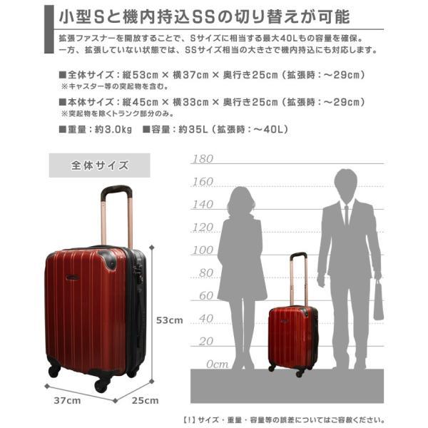 スーツケース キャリーバッグ 小型 Sサイズ キャリーバック 超軽量 5035シリーズ|first-shop|12
