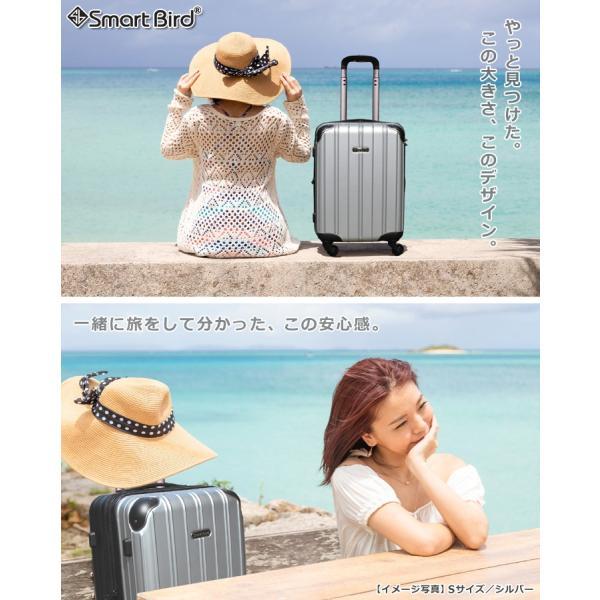 スーツケース キャリーバッグ 小型 Sサイズ キャリーバック 超軽量 5035シリーズ|first-shop|03