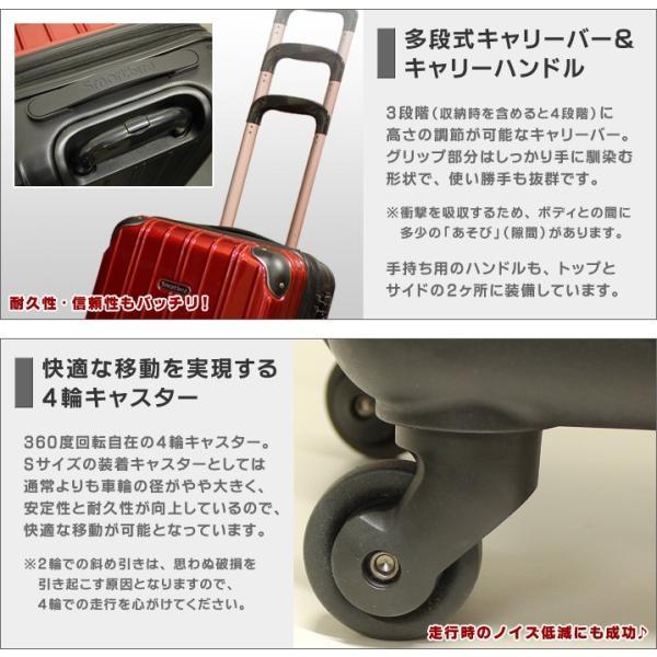 スーツケース キャリーバッグ 小型 Sサイズ キャリーバック 超軽量 5035シリーズ|first-shop|05