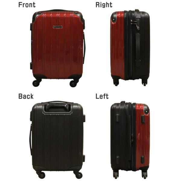スーツケース キャリーバッグ 小型 Sサイズ キャリーバック 超軽量 5035シリーズ|first-shop|08