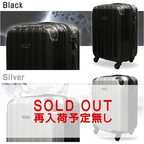 スーツケース キャリーバッグ 小型 Sサイズ キャリーバック 超軽量 5035シリーズ|first-shop|10