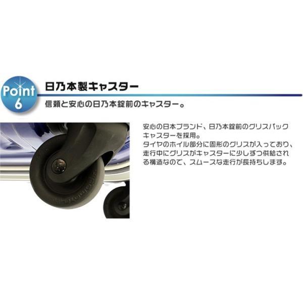 超軽量 スーツケース 大型キャリーバッグ キャリーバック キャリーバッグ|first-shop|12