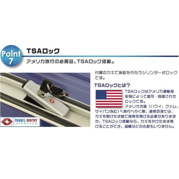 超軽量 スーツケース 大型キャリーバッグ キャリーバック キャリーバッグ|first-shop|13