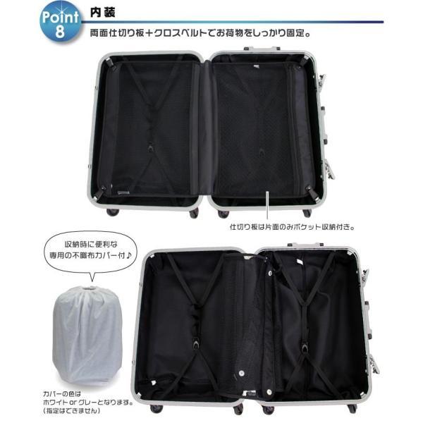 超軽量 スーツケース 大型キャリーバッグ キャリーバック キャリーバッグ|first-shop|14