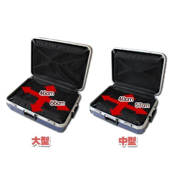 超軽量 スーツケース 大型キャリーバッグ キャリーバック キャリーバッグ|first-shop|16