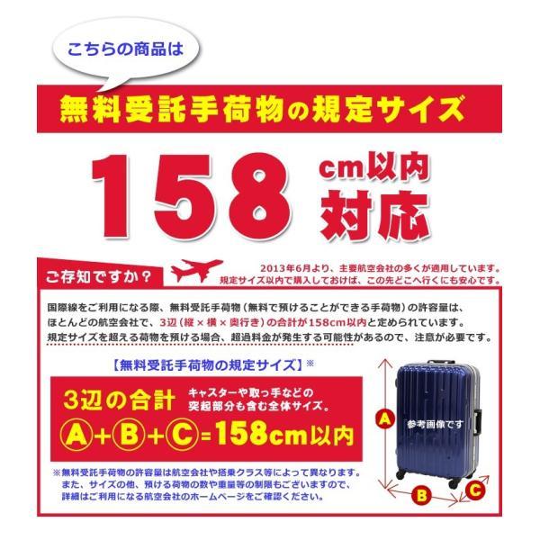 超軽量 スーツケース 大型キャリーバッグ キャリーバック キャリーバッグ|first-shop|04