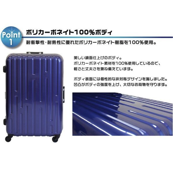 超軽量 スーツケース 大型キャリーバッグ キャリーバック キャリーバッグ|first-shop|07