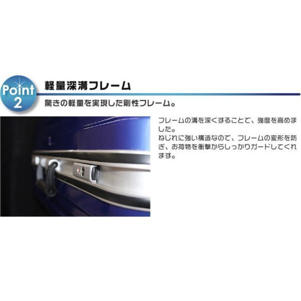 超軽量 スーツケース 大型キャリーバッグ キャリーバック キャリーバッグ|first-shop|08