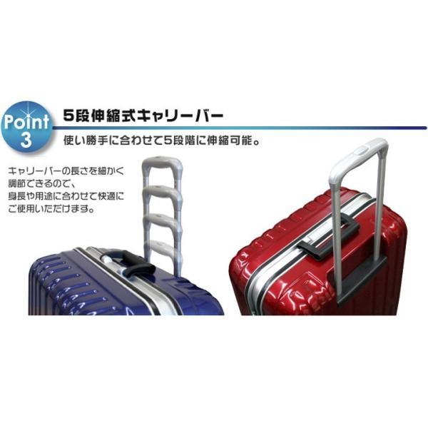 超軽量 スーツケース 大型キャリーバッグ キャリーバック キャリーバッグ|first-shop|09