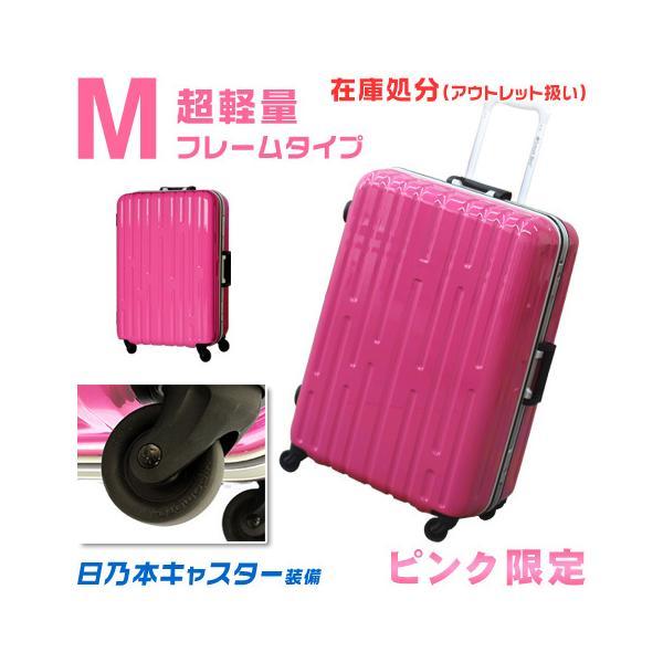 超軽量 スーツケース 中型 キャリーバッグ キャリーバック|first-shop