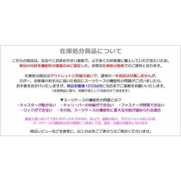 超軽量 スーツケース 中型 キャリーバッグ キャリーバック|first-shop|02