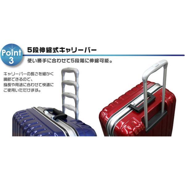 超軽量 スーツケース 中型 キャリーバッグ キャリーバック|first-shop|06