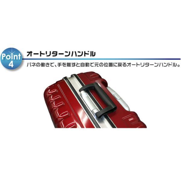 超軽量 スーツケース 中型 キャリーバッグ キャリーバック|first-shop|07
