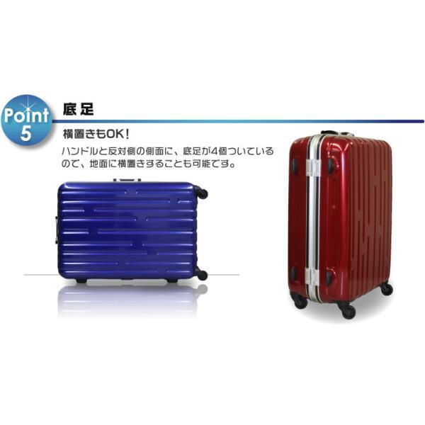 超軽量 スーツケース 中型 キャリーバッグ キャリーバック|first-shop|08