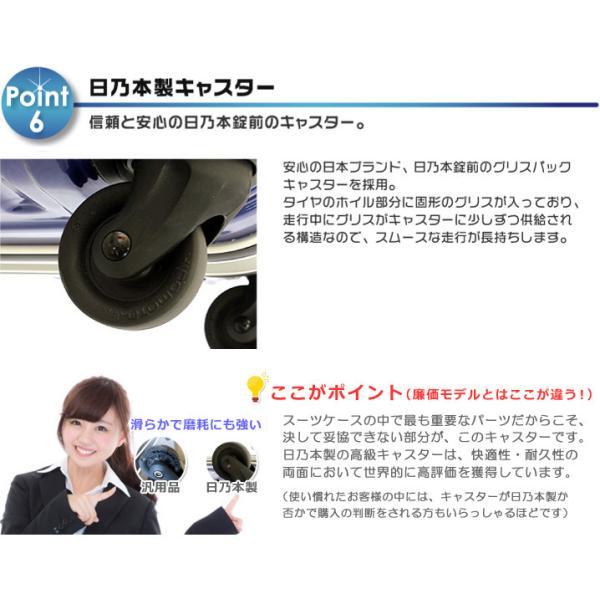 超軽量 スーツケース 中型 キャリーバッグ キャリーバック|first-shop|09