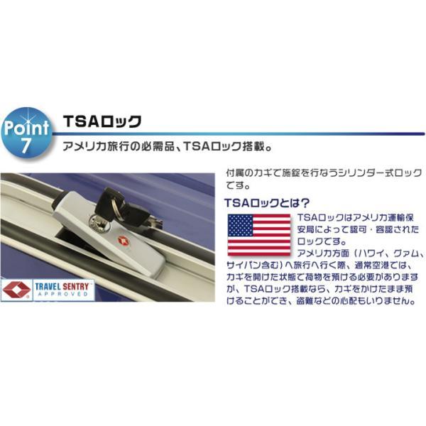 超軽量 スーツケース 中型 キャリーバッグ キャリーバック|first-shop|10