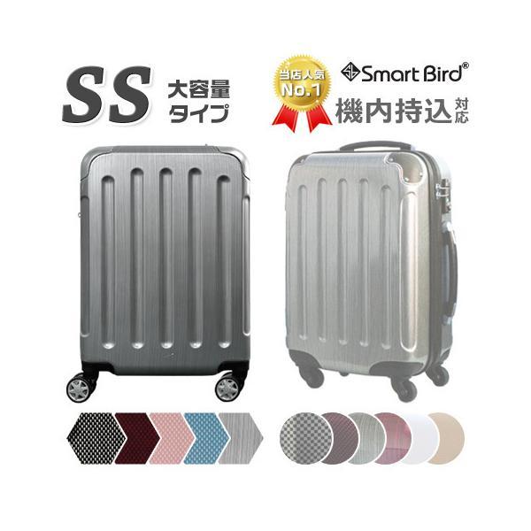 4/24迄生活応援セール6262D573480円スーツケース機内持ち込みSSサイズ小型超軽量1~3日初期不良対応機能性以外の返品