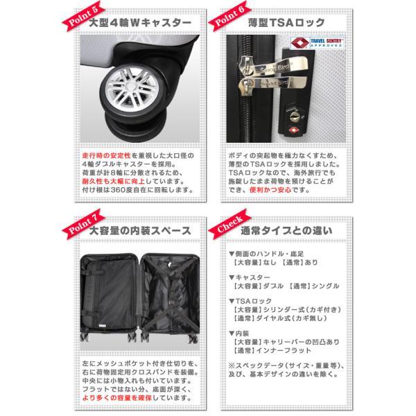 スーツケース 機内持ち込み キャリーバッグ 超軽量 キャリーバック|first-shop|05