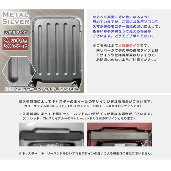 スーツケース 機内持ち込み キャリーバッグ 超軽量 キャリーバック|first-shop|09