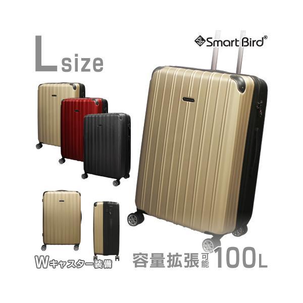 スーツケース(大容量 大型)|first-shop