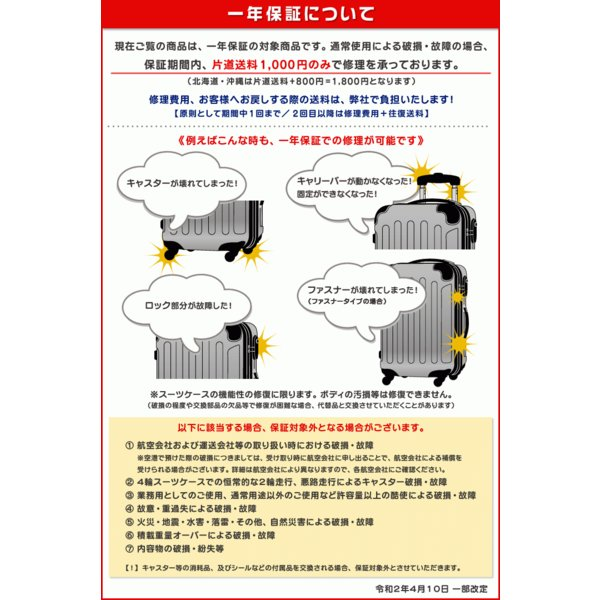 スーツケース(大容量 大型)|first-shop|14