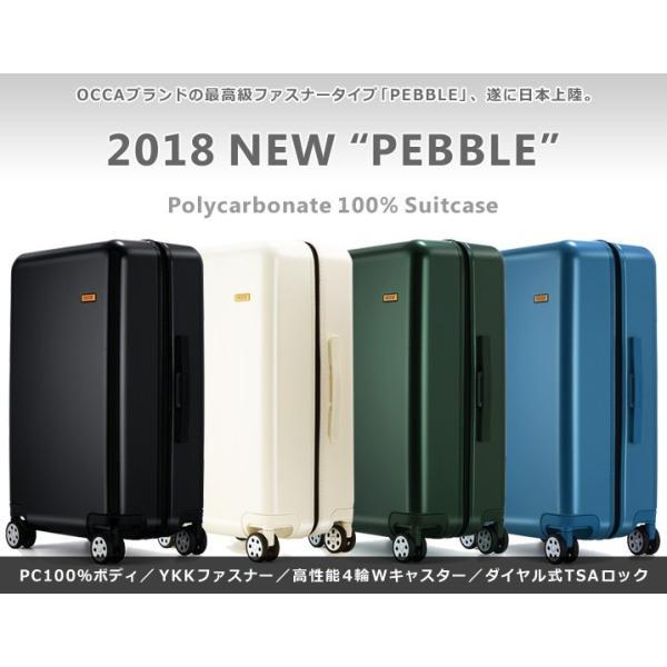 スーツケース キャリーバッグ  M サイズ 高級PC100%ボディ超軽量 YKKファスナー Wキャスター TSAロック|first-shop|02