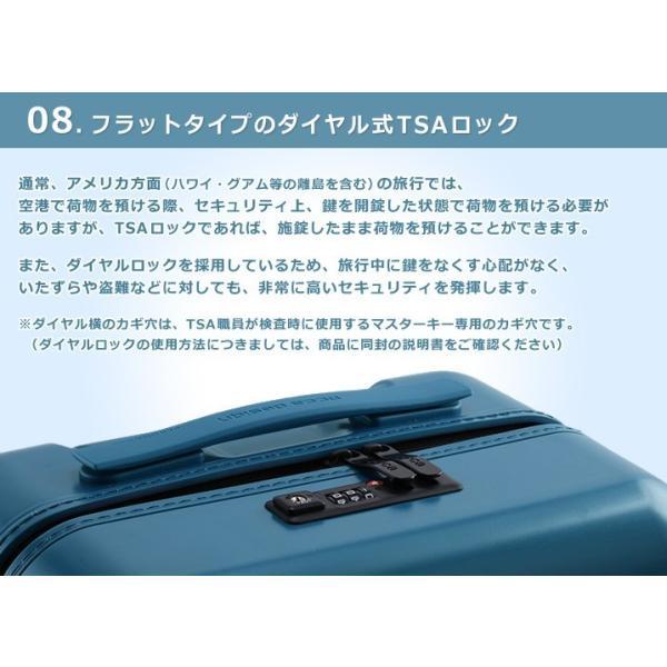 スーツケース キャリーバッグ  M サイズ 高級PC100%ボディ超軽量 YKKファスナー Wキャスター TSAロック|first-shop|11